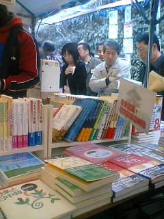日本共産党大会会場の書籍売り場