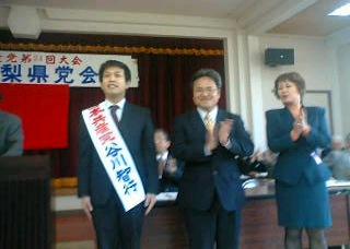 来年の参院選の比例候補者の谷川智行さんが山梨にきました。
