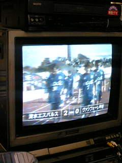 甲府J1初戦勝利ならず。残念!