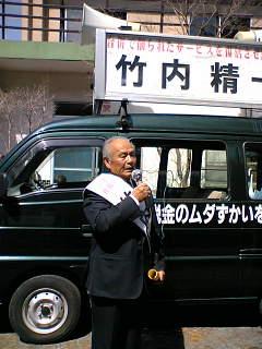 富士河口湖町増員選挙が始まりました