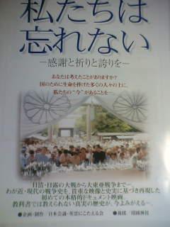 最近、南京虐殺事件についてあらためて学んでいます。