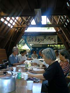 山梨革新懇 夏の交流会に参加しました。