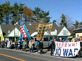 米海兵隊は北富士に来るな11・25現地集会に参加しました。