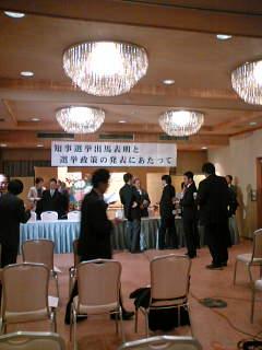 日本共産党公認・明るい民主県政をつくる会推薦の山梨県知事が発表されました。