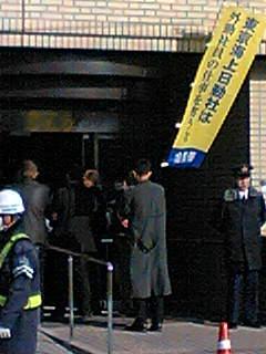 県への要請後、東京海上日動火災への抗議行動にであいました。