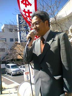ここのところ連日街頭演説をしています。