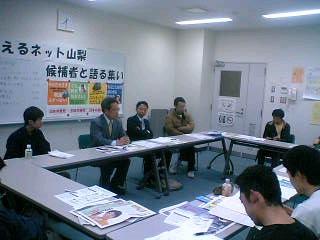 今日は、忍野村と青年の小集会に参加しました。
