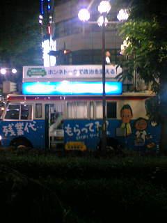 青年学生全国縦断キャンペーンで甲府駅前で宣伝しました。その1。