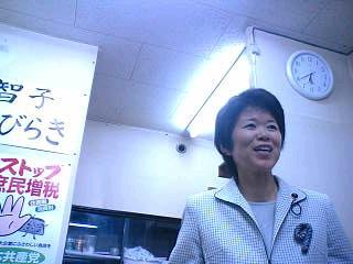 こごし智子さんの事務所開きに参加しました。