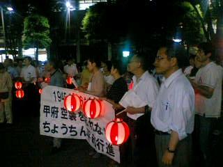 いま甲府ちょうちん平和行進に参加しています。