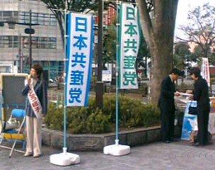 テロ特措「新法」反対の宣伝行動を甲府駅前南口で行ないました。