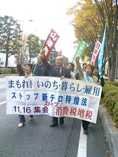 集会とデモに参加しました。