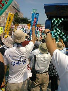 原子力空母配備許すな 7・13全国集会in横須賀に参加しています。その2