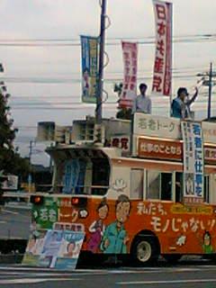 青年キャンペーンカーで県内で宣伝中です。
