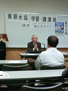 「核兵器廃絶をめぐる世界の動きと私たちの運動―2010年NPT再検討会議をまえにして」をテーマにした学習会に参加しました。