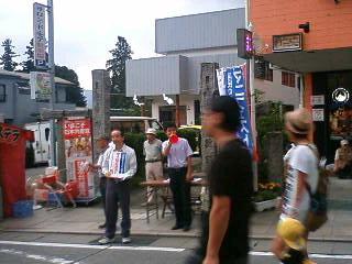 富士吉田市の火祭りでマニフェスト宣伝をしました。