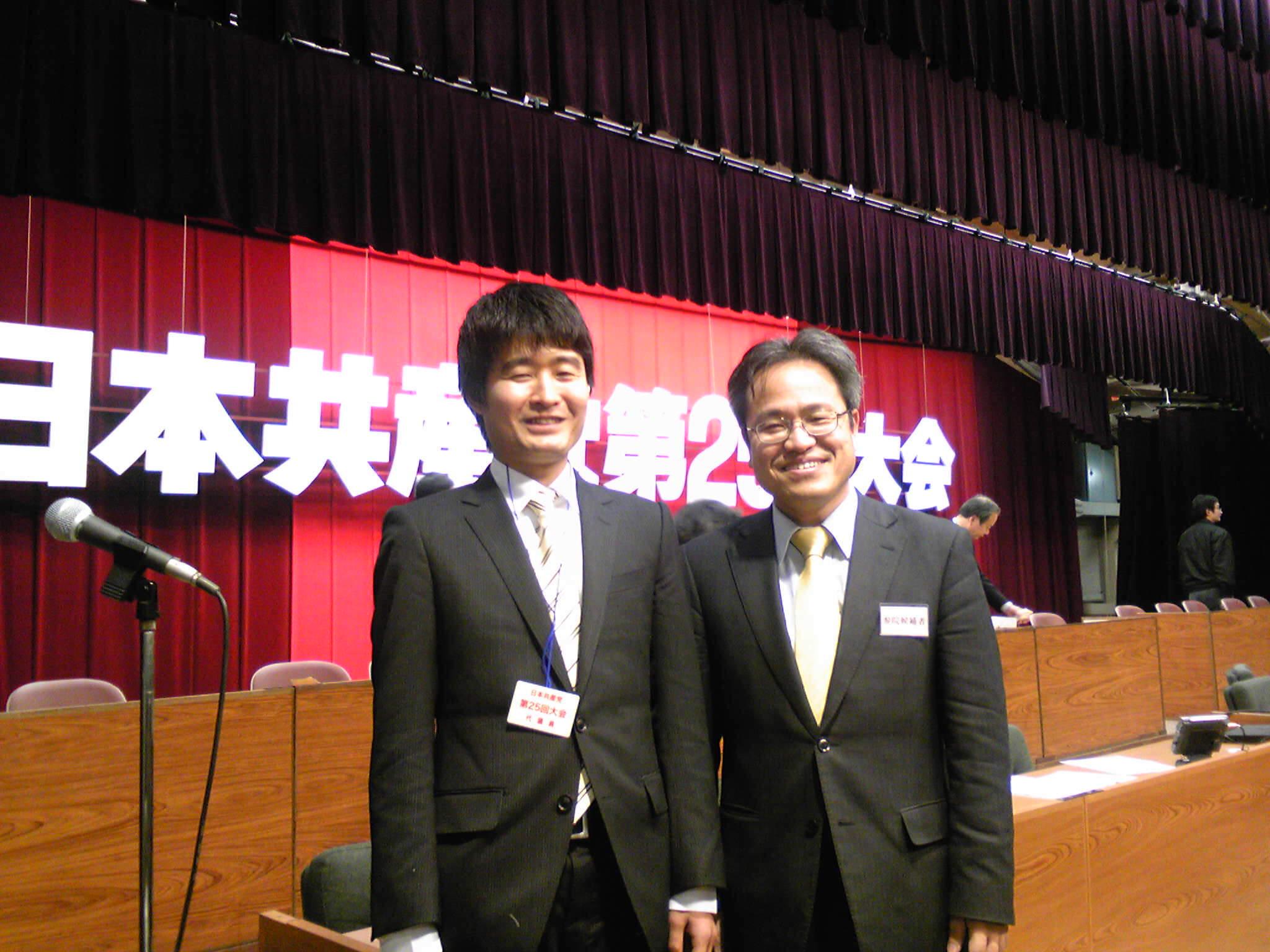 第25回党大会に参加しました。