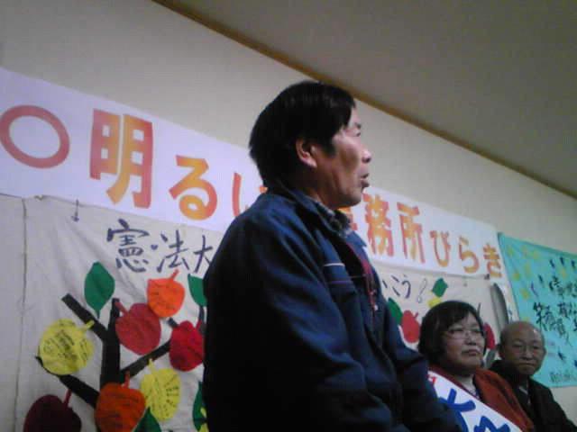 明るい会事務所開きに明野処分場問題でたたかう篠原さんか挨拶してくださいました