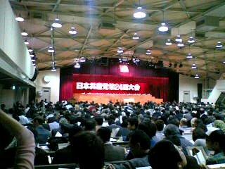 日本共産党の大会に参加しています。
